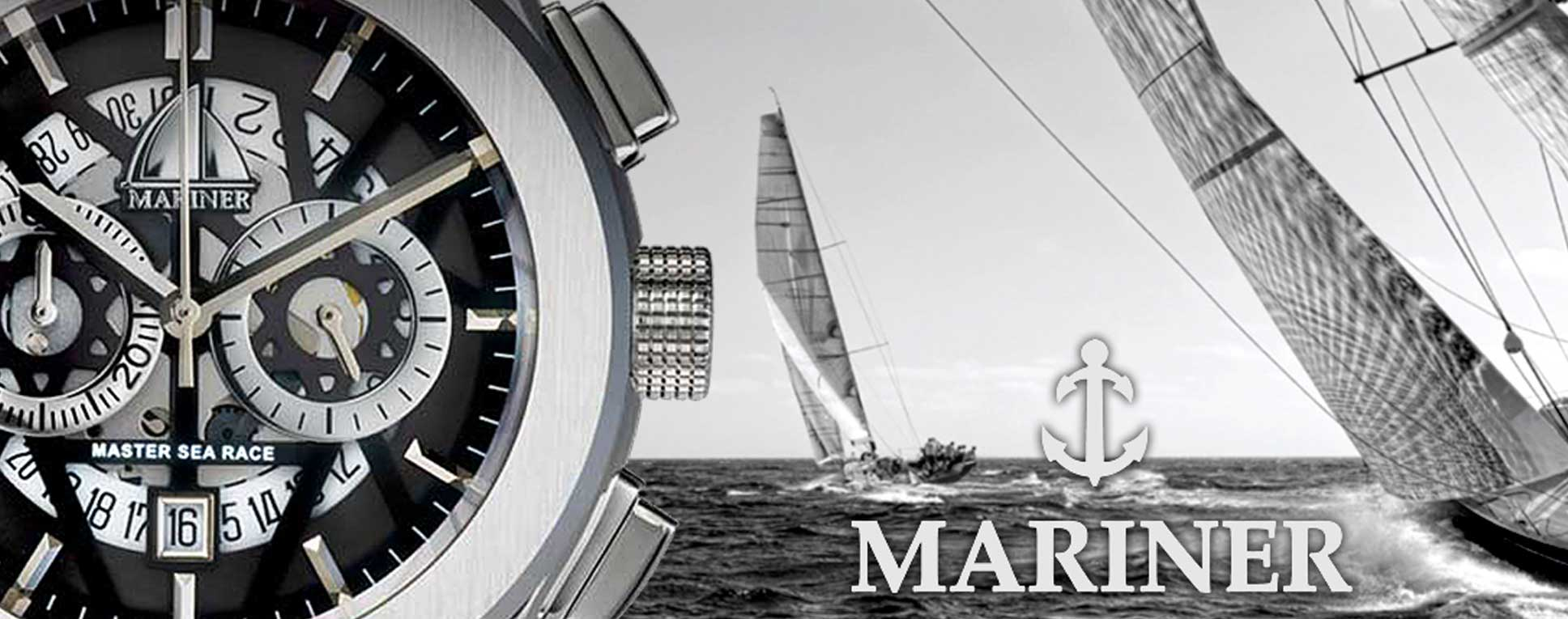 master-sea-race-mobile
